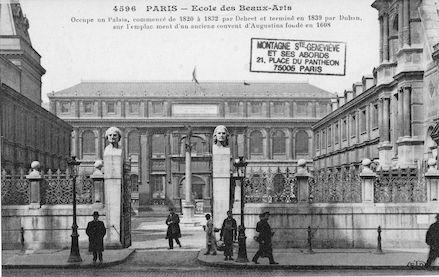 571 Ecole des Beaux-Arts (ancien couvent d'Augustins fondé en 1608)