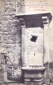 836.  Fontaine rapportée d'Egypte, 104 avenue de Choisy