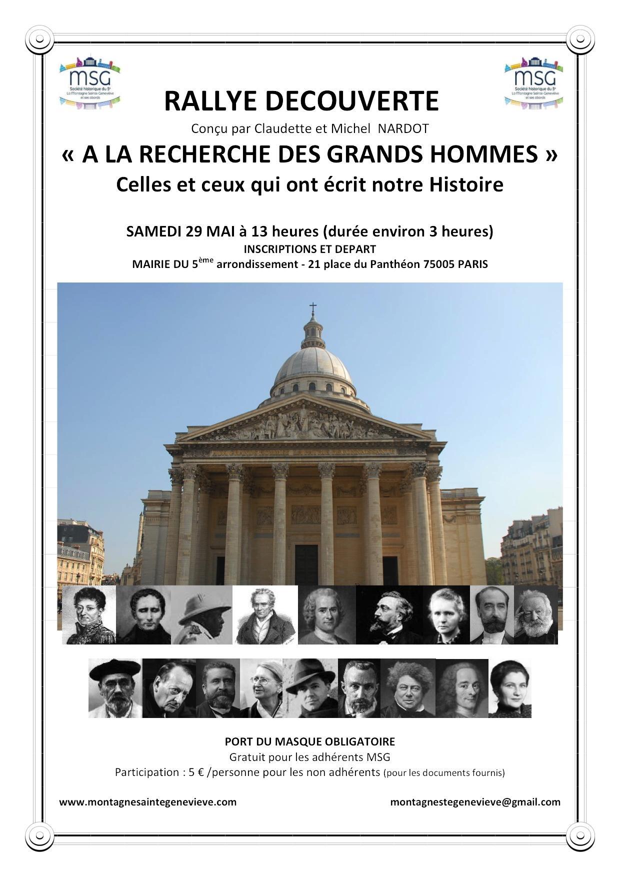 Affiche rallye pantheon 4
